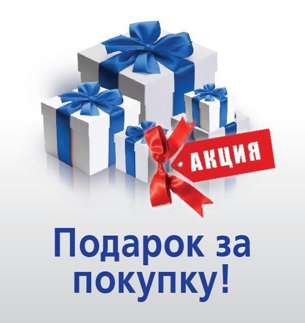 Что за акции в контакте подарки